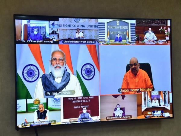 Visual from the meeting. (Photo source: Chhattisgarh CMO)