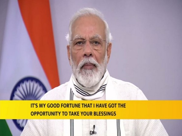 Prime Minister Narendra Modi's address on Thursday.