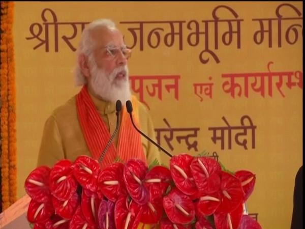 Prime Minister Narendra Modi speaking at the Ram Janmabhoomi on Wednesday in Ayodhya. (Photo/ANI)