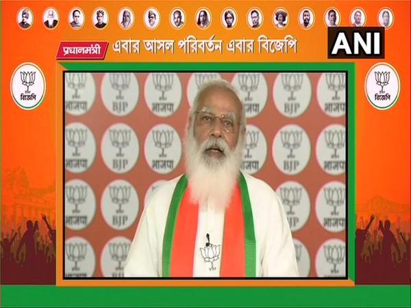 Prime Minister Narendra Modi addressed rallies in Suri, Malda, Berhampore, and Bhawanipur via video conferencing on Friday.