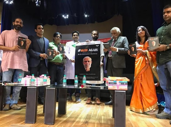 At launch of '#ModiAgain' and 'Saffron Swords'