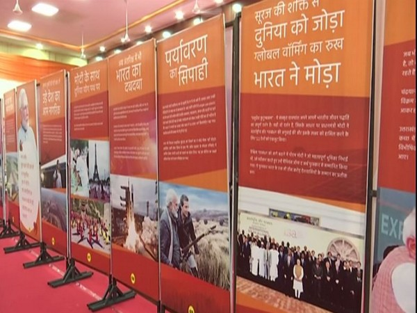 Pictures of exhibition at Lucknow BJP headquaters