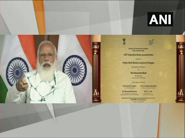Prime Minister Narendra Modi on Sunday dedicated to the nation the 7500th Janaushadhi Kendra at NEIGRIHMS, Shillong on Sunday via video conferencing.