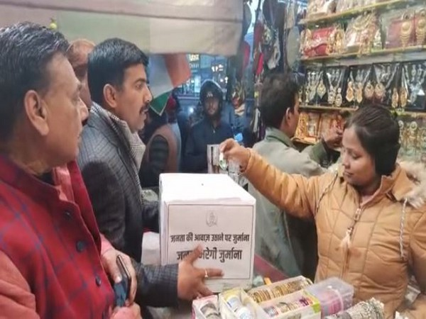 Mukesh Singh Chauhan takes donation from locals