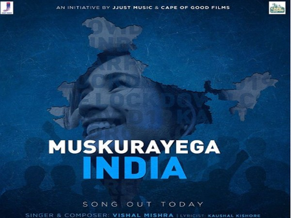 Poster of the song 'Muskurayega India' (Image Source: Instagram)