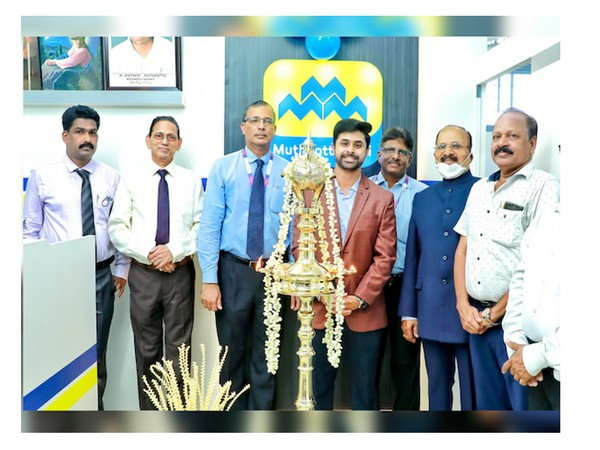 Inauguration of Zonal Office