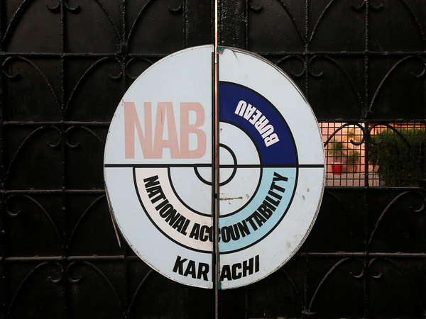 Pakistan National Accountability Bureau (NAB)