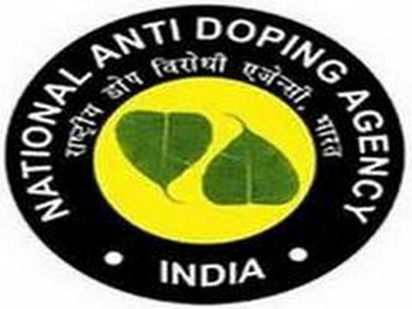 NADA logo