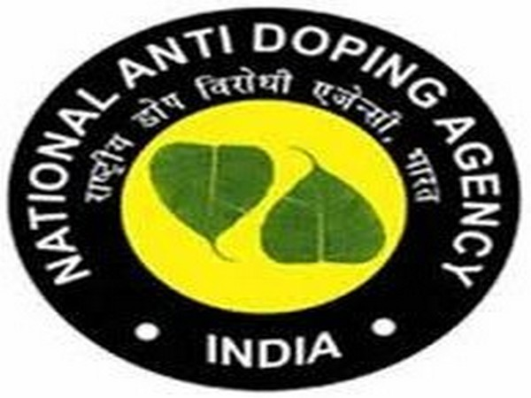 The National Anti-Doping Agency logo