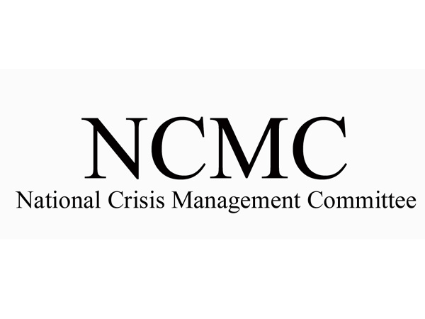 National Crisis Management Committee (File photo)