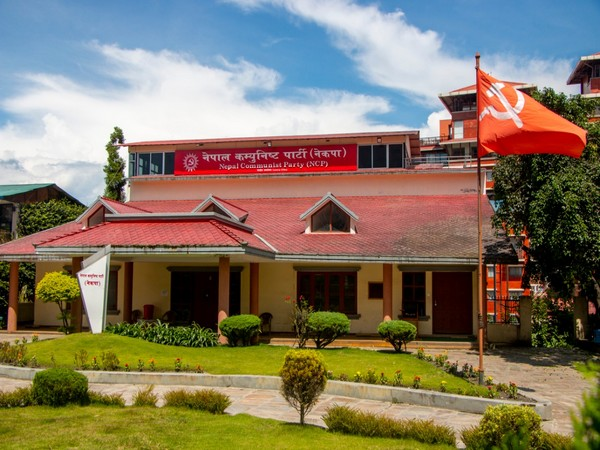 Nepal Communist Party headquarter. Photo/ANI