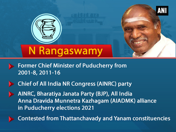 All India NR Congress (AINRC) party chief, N Rangaswamy (Photo/ANI)