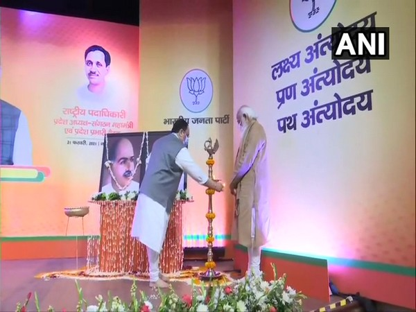 PM Narendra Modi inaugurated a meeting of BJP's national office bearers at the NDMC convention centre in Delhi on Sunday.