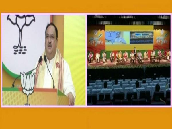 BJP President JP Nadda addressing Assam Jan Samvad Virtual Rally