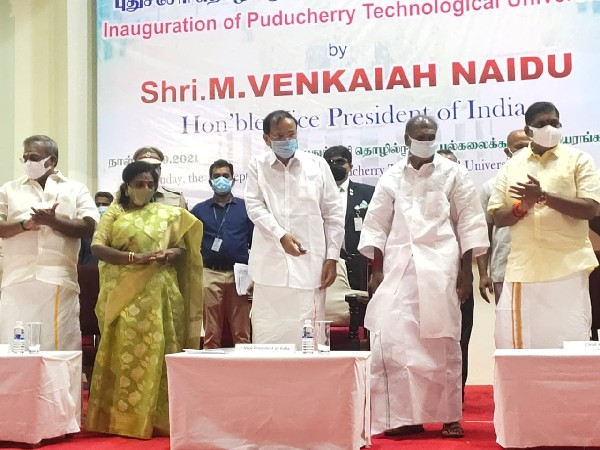 Vice President Venkaiah Naidu inaugurating Puducherry Technological University (Photo/thai hot movie)