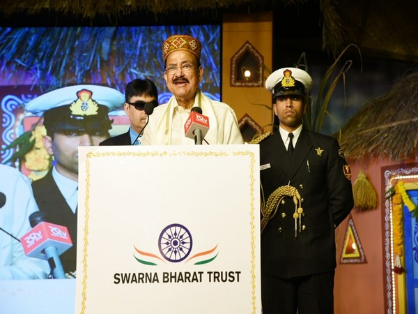 Vice President M Venkaiah Naidu attended the event in Hyderabad.