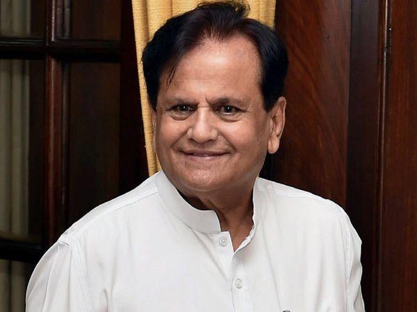 Congress leader Ahmed Patel (Photo Credit: Venkaiah Naidu Twitter)