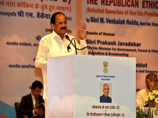 Vice President M Venkaiah Naidu addressing a gathering in New Delhi on Friday. (Photo/ANI)
