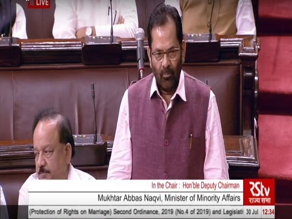 Union Minister Mukhtar Abbas Naqvi in Rajya Sabha on Tuesday. (Picture Courtesy: RS TV)