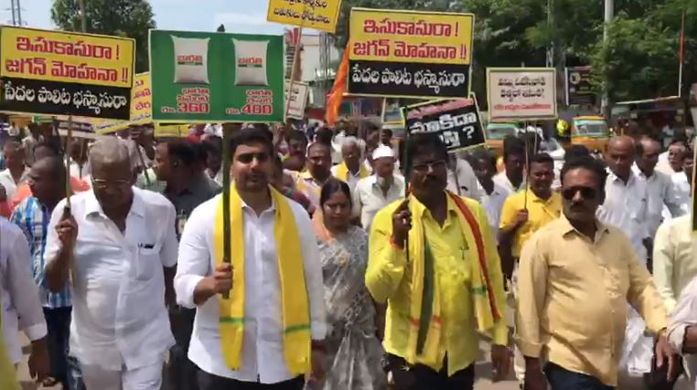 TDP General Secretary Nara Lokesh during a protest on Friday in Manglagiri. Photo/ANI