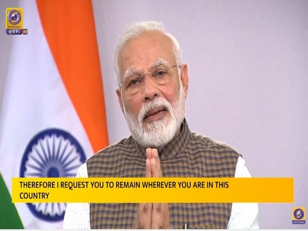 Prime Minister Narendra Modi in his address to the nation on Tuesday.