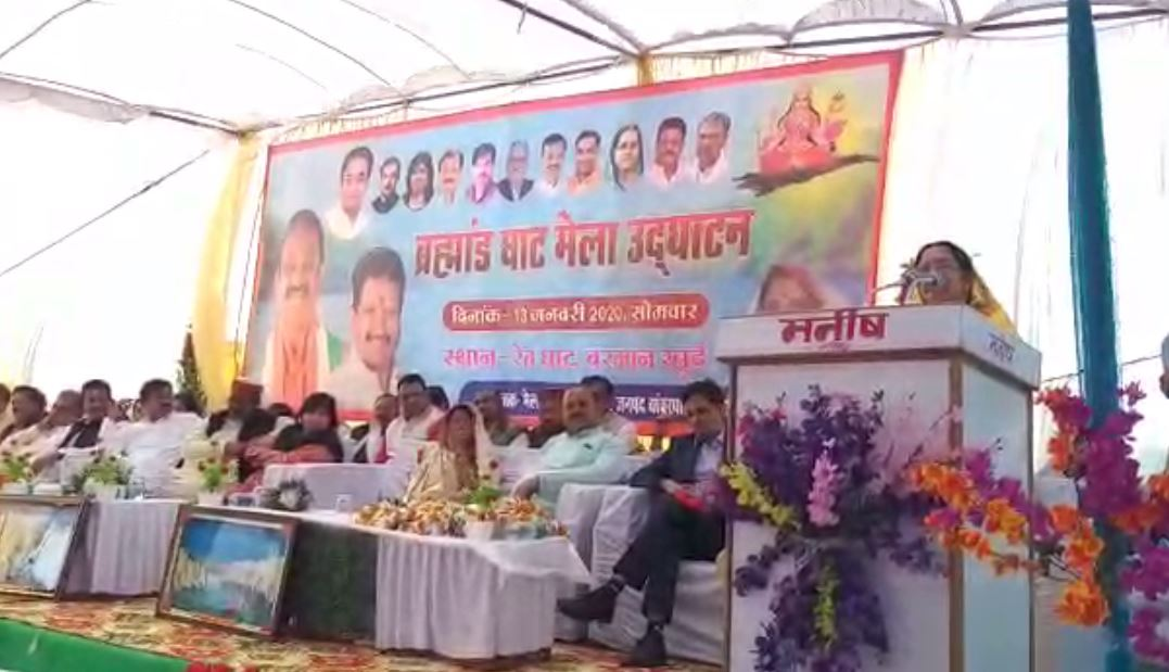 Congress MLA from Gadarwara Sunita Patel speaking at an event in Narsinghpur (Madhya Pradesh) on Tuesday. Photo/ANI