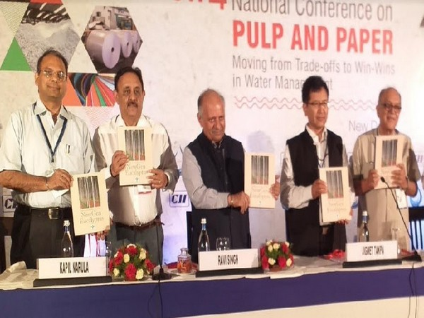 National Conference on Pulp and Paper