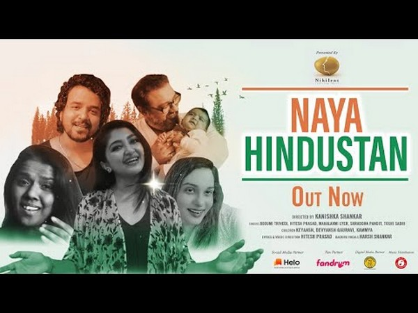 'Naya Hindustan' the COVID-19 anthem touches the soul and captures India's unity in diversity