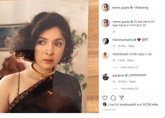 Neena Gupta Slays Curly Bob Hair In Her 25 Year Old Throwback Picture