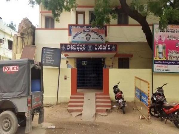 Venkatagiri Police Station, Nellore
