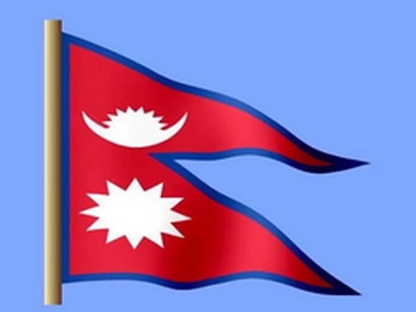 Nepali flag