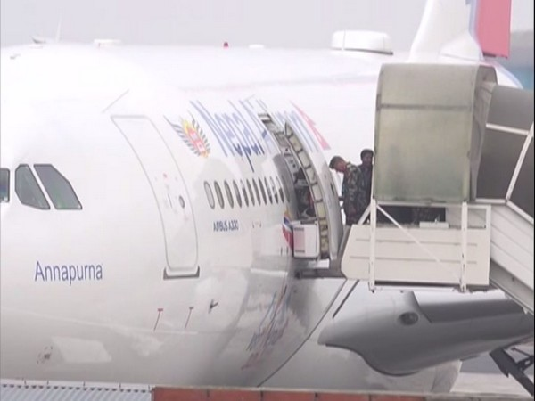 Nepal sends domestic air carrier AIRBUS-A330 aircraft to Wuhan to evacuate Nepali citizens.
