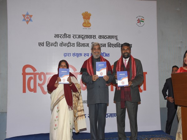 Nepali Minister HridayeshTripathi (Center) and Deputy Chief of Mission at the Indian embassy in Nepal, Ajay Kumar (extreme right) along with others at Vishwa Hindi Diwas event in Nepal.