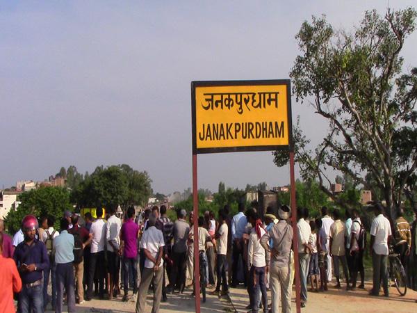 People standing on Janakpur Railway station