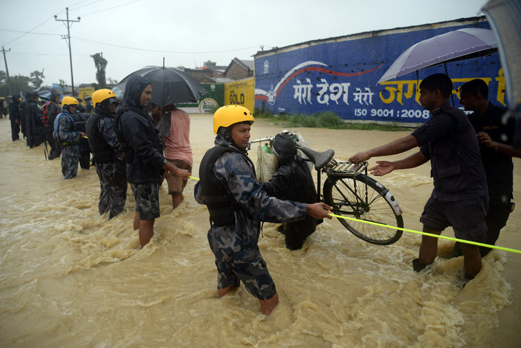 Death toll in Nepal floods rises to 32. (ANI)