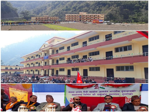 Educational campus built with Indian assistance in Nepal's Gulmi district