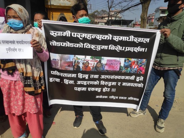 A protest was organised outside the Pakistan embassy in Nepal on Wednesday against the desecration of Hindu shrines in Pakistan (ANI)