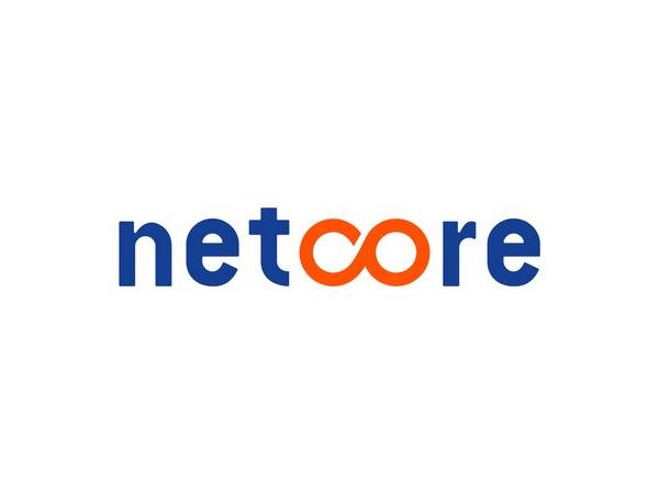 Netcore Cloud logo