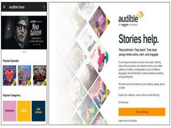Audible Stories and Suno are the perfect way to engage with kids and family during this lockdown