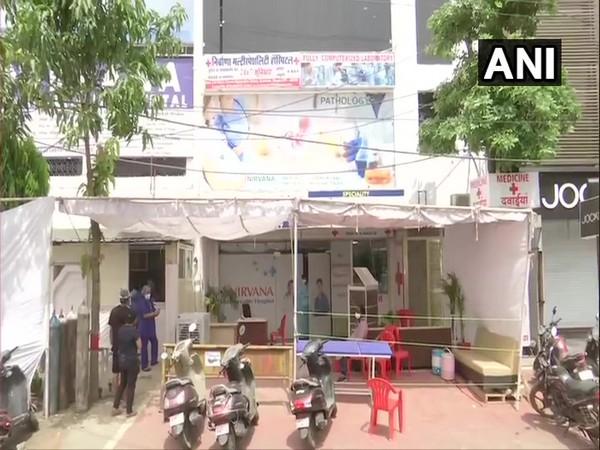 Outside visuals of Nirvana Multispeciality Hospital in Madhya Pradesh's Bhopal. (Photo/ ANI