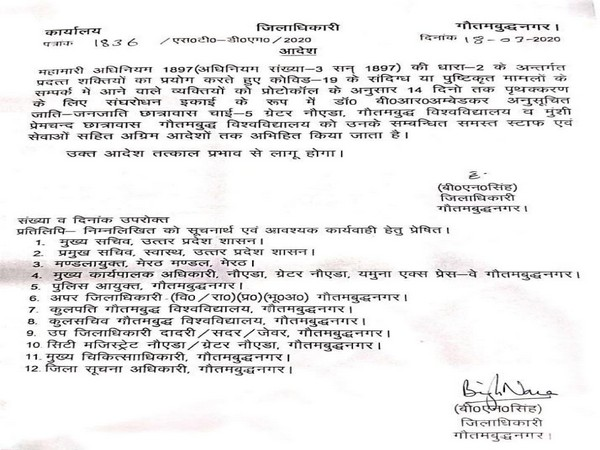 The letter posted by District Magistrate BN Singh on Twitter.