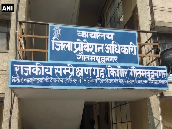 Child correction facility in Noida