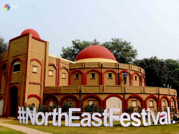 North East Festival