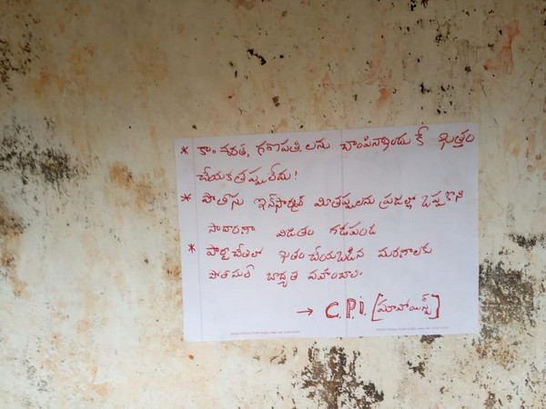 A note left by Maoists after killing two villagers in Veeravaram village. (Photo/ANI)