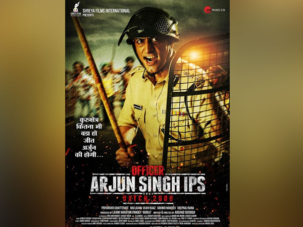 Officer Arjun Singh IPS - Official Teaser