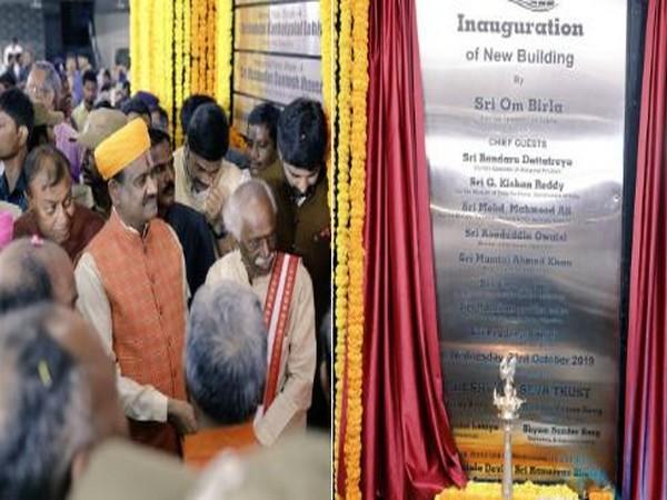 Parliament Speaker Om Birla inaugurating Sri Maheshwari Vidyalaya School in the old city of Hyderabad on Wednesday. (Photo/ANI)