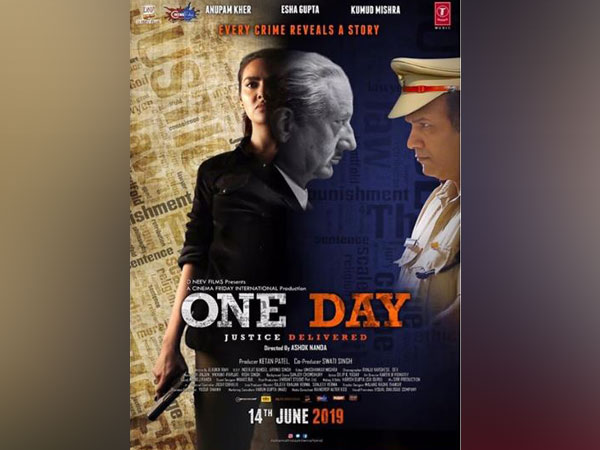 First look poster 'One Day', Image courtesy: Instagram