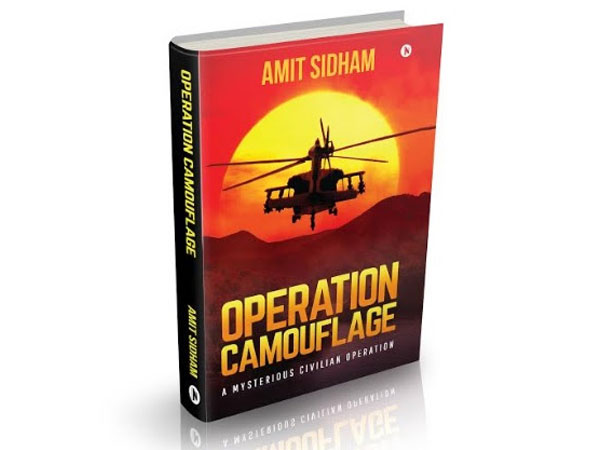 Operation Camouflage - 3D Cover