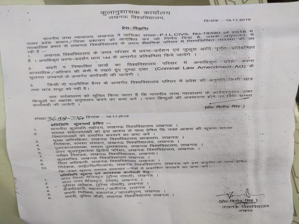 The Lucknow University notice banning the sit-in protests and processions in the University premises.