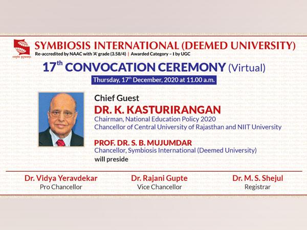 17th Convocation Ceremony of Symbiosis International University
